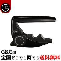 発売開始から10年。 リニューアルされたG7thパフォーマンスカポ「G7th Performance...