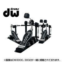 ■バスドラム用ペダル ■3000シリーズ ■ダブルペダル   ※画像はサンプルです。 ※品質改良の為...