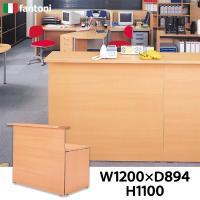 イタリア製 オフィス家具 fantoni 受付けカウンター Garage fantoni GF−12...