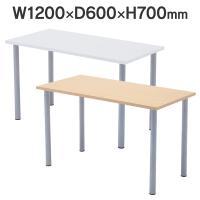 テーブル/OA/ミーティング>シンプル ミーティングテーブル通販 R.F.YAMAKAWA RFEM...