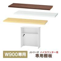 Yos Collection オフィス家具 受付カウンター テーブル   ●質量/4kg ●色/本体...