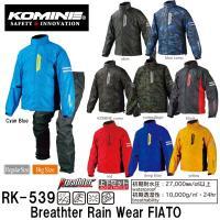 ■商品名 :RK-539 ブレスターレインウェア フィアート 4XLB・5XLBサイズ ■メーカー:...