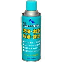 良質のシリコーンオイルを使用しており、少量のスプレーで潤滑、離型艶出、防錆等の高い効果が得られます。...