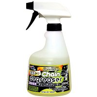 自転車用水溶性チェーンクリーナー。  環境にやさしい植物系洗剤使用。   高浸透タイプなのでチェーン...