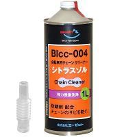 防錆剤配合。  潤滑剤分が入っていないタイプで、油分を強力に除去するため、お好みの潤滑剤の走り心地を...