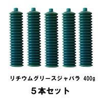 高品質鉱油をベースとした万能型グリース。  潤滑性、耐水性、酸化安定性、機械安定性に優れており、特に...