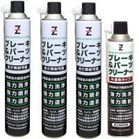 非塩素系溶剤を主剤とした洗浄用スプレー。 自転車、バイク、産業機械のギア・チェーン・ベアリングなどに...