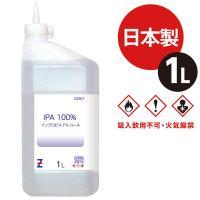 【用途】 ●溶剤、部品の脱脂洗浄 ●実験器具の洗浄 ●皮脂などの油汚れの除去 ●油性マーカーの除去 ...
