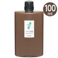 ハッカ特有の爽快な香りが楽しめ、天然の良さを活かしたさわやかな清涼感が得られます。 安全性の高い化粧...