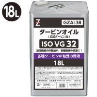 潤滑作動油。 ISO VG.32(旧通称名 90タービン)指定の機械に、作動油としてご使用できます。...