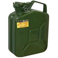 消防法適合、UN規格の5L ガソリン携行缶です。 ジェリ缶タイプで、スタイリッシュなデザイン。 フタ...