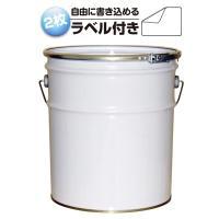材質:ティンフリースチール(TFS) 内側コーティング(エポキシ樹脂) サイズ:横約32cm×奥行き...