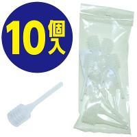 内容:スポイト×10個  材質:PP  アトマイザーや小容器などの液体の詰替えに便利なスポイトです。