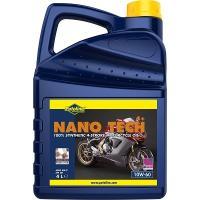 100%合成油の4Tモーターオイル。革新的なナノテク添加剤配合。耐摩耗性に大変優れ、パフォーマンスを...