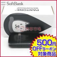 新品 未使用品 SoftBank 202SH PANTONE WATERPROOF ブラック  ガラケー 保証あり Sランク 本体 白ロム あすつく対応 携帯電話