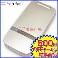期間限定10%OFF SoftBank 202SH PANTONE WATERPROOF ゴールド ガラケー 本体 中古 美品 レベル9 本体 白ロム あすつく対応 GIVE