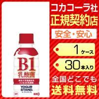 【ミニッツメイド ヨーグルスタンド B-1乳酸菌 乳酸菌飲料 190ml ペットボトル 】1ケース(...