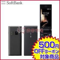 新品 未使用品 SoftBank 501KC DIGNO ケータイ ブラック  ガラホ ガラケー 保証あり Sランク 本体 白ロム あすつく対応 携帯電話