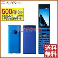 新品 未使用品 SoftBank 501KC DIGNO ケータイ ブルー  ガラホ ガラケー 保証あり Sランク 本体 白ロム あすつく対応 携帯電話