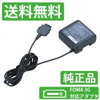 ■商品名 FOMA ACアダプタ 02  ■商品概要 電池パックを装着した電話機本体に直接接続して充...