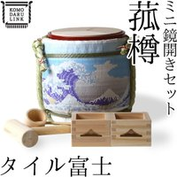 明治初めから「菰樽(こもだる)」を作り続けている岸本吉二商店と、グラフィックデザイナーとのコラボレー...