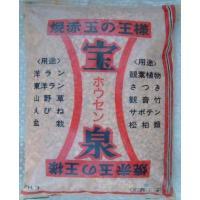 焼赤玉土 宝泉 10L 中粒です。袋の大きさは38cmx53cmです。 粒の大きさは約10mm〜15...