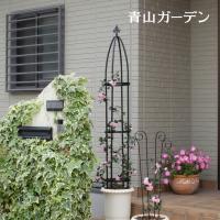 商品番号:34759900  バラやクレマチスなどのつる性植物との相性に優れたオベリスクです。 10...