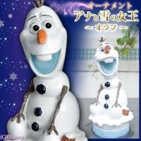 ディズニー映画『アナと雪の女王』の 人気キャラクターが素敵なオーナメントになって登場!