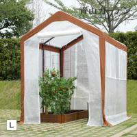 人がすっぽり入れる大きさのビニール温室。 冷たい風を遮り、日差しを通すことで冬でも一定の温度を保つこ...