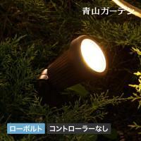 樹木を素敵にライトアップするガーデンライト。 ゆったりとした時間を過ごしたい方や、 暗くて寂しい空間...