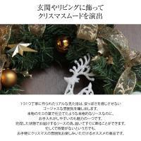 クリスマスリース 造花/グリーンリース(ゴールドホワイト)φ35