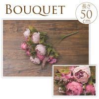 造花 花束 フラワーアレンジメント キレイ 綺麗 イミテーションフラワー ピオニーブッシュ ピンク