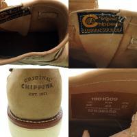 CHIPPEWA チペワ 7インチハイランダーブーツ 1901G09  KHAKI SUEDE  カーキ スエード