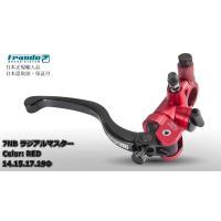 台湾ブレーキパーツNo.1ブランドのFrando(フランド) 繊細なブレーキフィーリングを実現するラ...