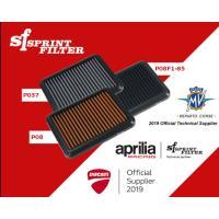 SPRINT FILTER【S305S】PORSCHE 911(996)/911(997) CARRERA(カレラ) S/4S用 純正交換タイプ乾式エアフィルター|garudaonlinestore|09