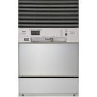 今お使いのキッチンにスマートに収まる 簡単後付けの食器洗い乾燥機。キッチンの扉を一枚外して設置。ビル...
