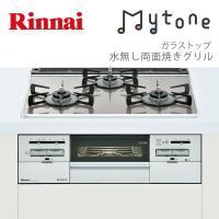 ★即納★あすつく★「Mytone[マイトーンシリーズ]」は、調理性もお手入れもデザインも、生まれ変わ...