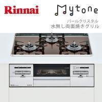 「Mytone[マイトーンシリーズ]」は、調理性もお手入れもデザインも、生まれ変わった! グリルプレ...