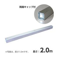 アルミ製の角バタです。鉄に比べて重量が約1/3!アルミ製で軽く、持ち運びや施工が楽に行えます。  ア...