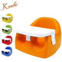 Karibu カリブ ベビーチェア テーブル付き Babys First Comfy Seat (ラッピング不可)