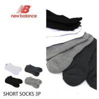 New Balance ニューバランス ソックス 3足セット スポーツ 靴下   【メール便不可】 ...