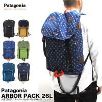 Patagonia パタゴニア  47956 アーバーパック バックパック リュック デイパック A...