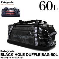 Patagonia パタゴニア ボストンバッグ  49341 ブラックホール ダッフルバッグ ボスト...