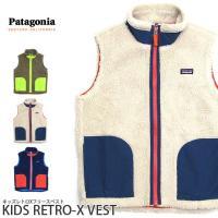 Patagonia パタゴニア ベスト  65619 キッズレトロX フリースベスト  Kid's ...