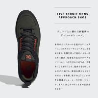 アディダス ファイブテン メンズ アウトドア シューズ FIVE TENNIE BTM63 アプローチ スポーツ Adidas Five Ten BC0876 国内正規品 geak 02