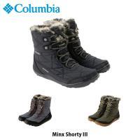 コロンビア Columbia レディース スノーブーツ ミンクス ショーティー 3 雪 ファー スノーショートブーツ 保温 ショートブーツ BL5961 国内正規品
