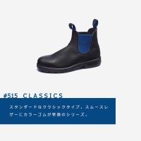 ブランドストーン レディース サイドゴア ブーツ 515 ワーク ショート ブルー Voltan Black×Blue BS515500 Blundstone BS51550022