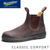 ブランドストーン レディース サイドゴア ブーツ 585 オイルレザー ワーク ショート ラスティックBRN Rustic Brown BS585267 Blundstone BS58526722
