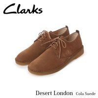 ブランド:CLARKS/クラークス モデル:DESERT LONDON/デザートロンドン カラー:C...