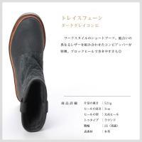 クラークス CLARKS トレイスフェーン レディース ショートブーツ 婦人靴 ダークグレイコンビ 本革 ブーティ 3cmヒール 革靴 26137971 CLA26137971 国内正規品